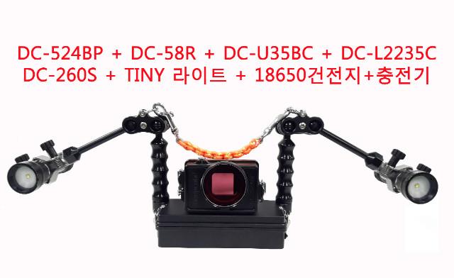 524bp_구성품.jpg